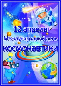 image_58ecc473c49e2