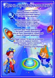 image_58ecc53c766c9